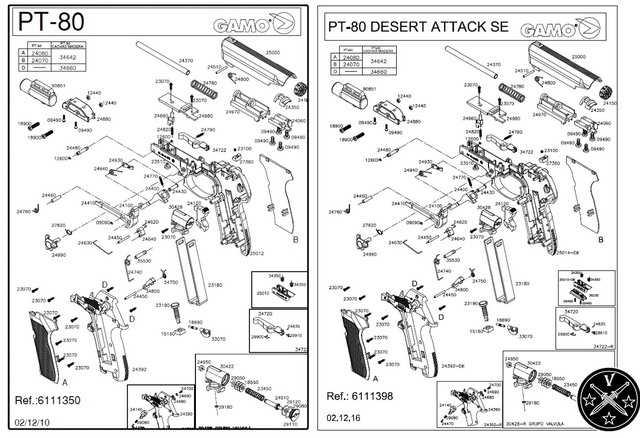 8)PT-80 DESERT ATTACK ОТ GAMO