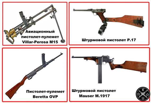 4)Пневматический пистолет-пулемет UMAREX MP-40, часть 1