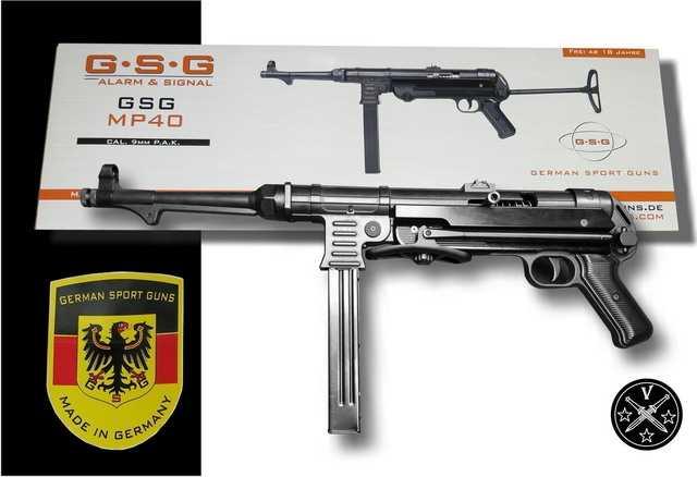 23)Пневматический пистолет-пулемет UMAREX MP-40, часть 1