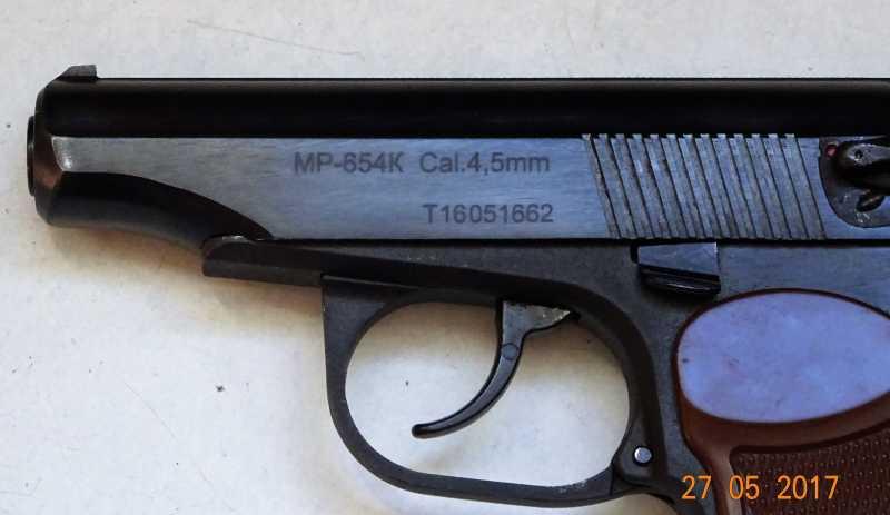 3)МР - 654к ПРОТИВ МР - 654к