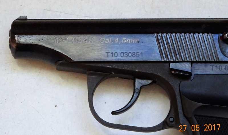 4)МР - 654к ПРОТИВ МР - 654к