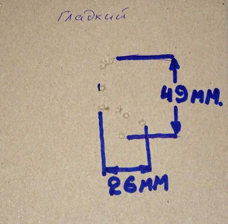 6)МР - 654к ПРОТИВ МР - 654к