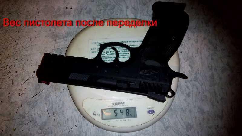 21)Апгрейд пневматического пистолета ASG CZ SP-01 shadow 4,5 мм (Продолжение статьи Обзор декабрьского приза.)