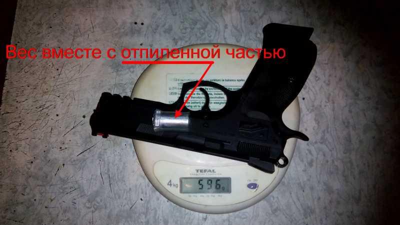 22)Апгрейд пневматического пистолета ASG CZ SP-01 shadow 4,5 мм (Продолжение статьи Обзор декабрьского приза.)