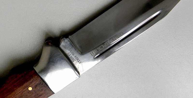6)Нож С-146 Офицерский. Большой складной ножик.