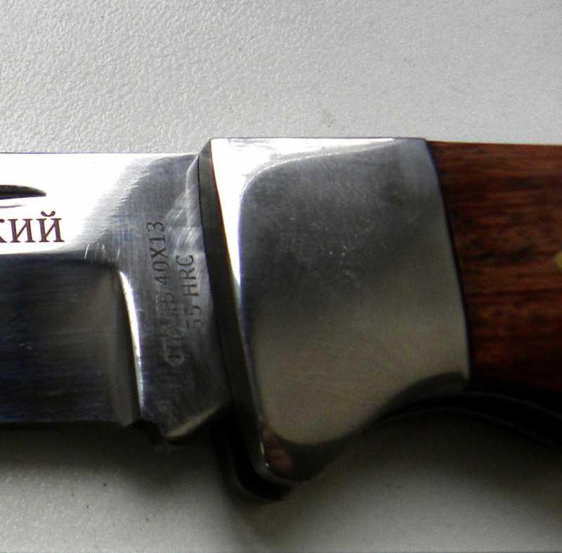 10)Нож С-146 Офицерский. Большой складной ножик.