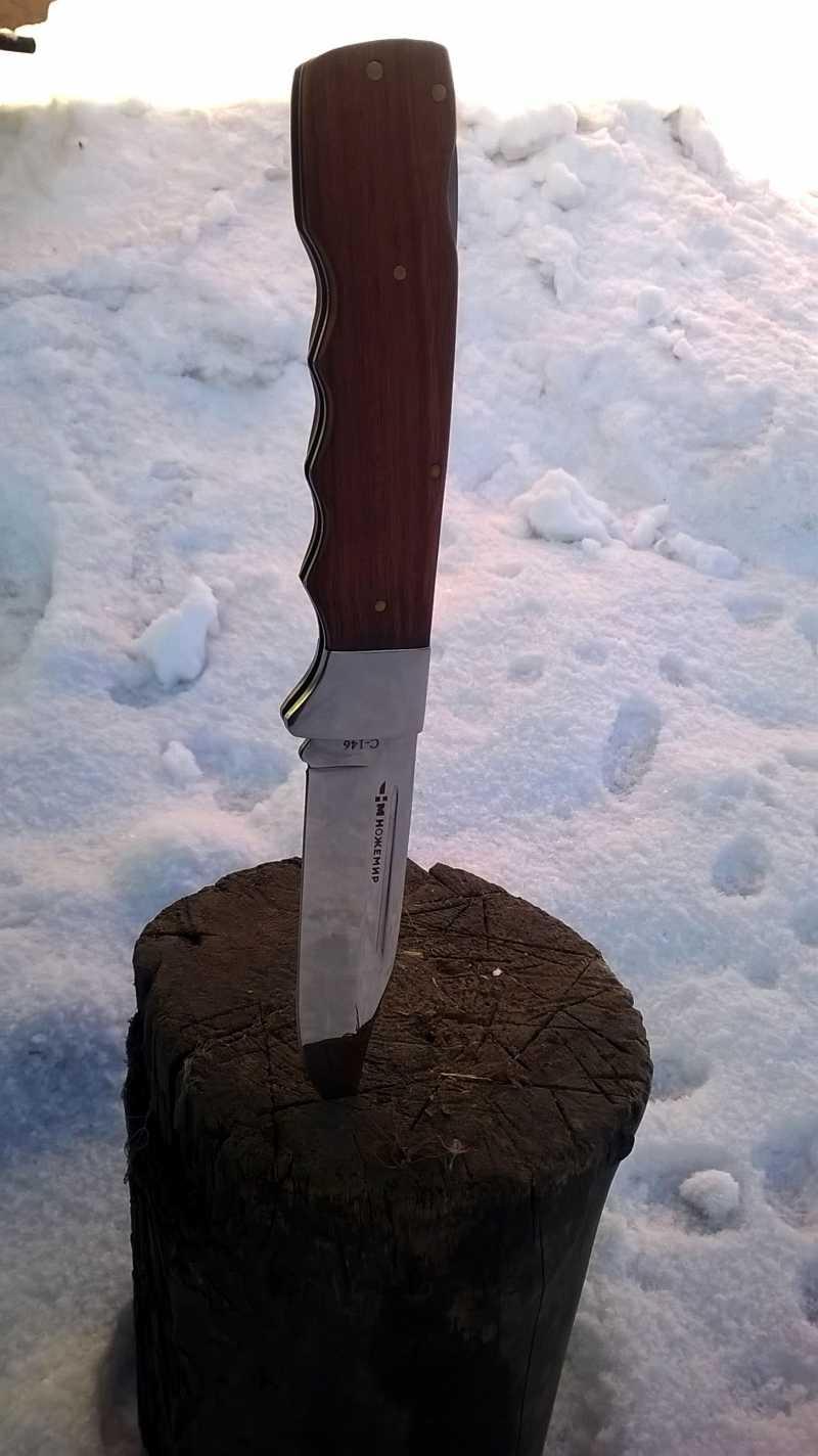 19)Нож С-146 Офицерский. Большой складной ножик.