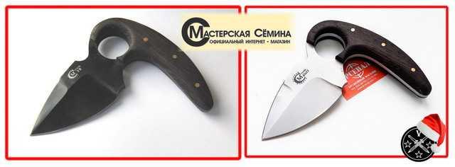 7)Новая «Пиранья» на российском ножевом рынке