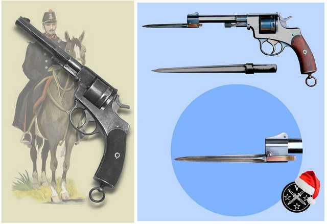 7)Пистолетные штык-ножи