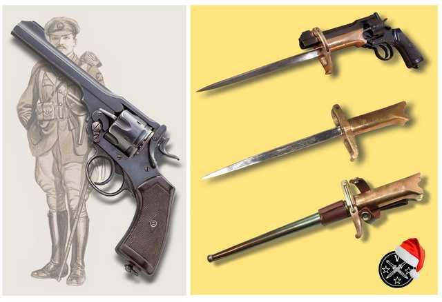 8)Пистолетные штык-ножи