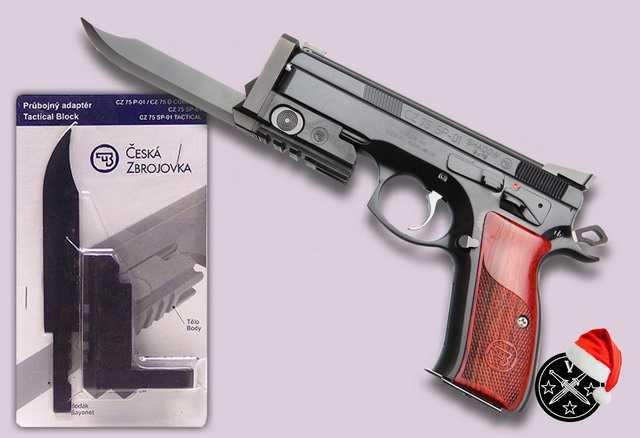 9)Пистолетные штык-ножи