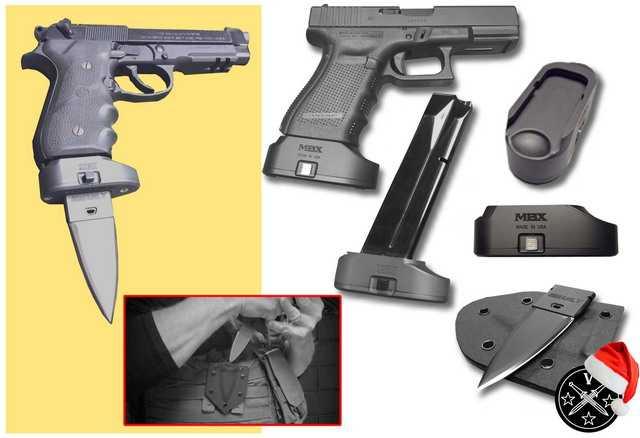 17)Пистолетные штык-ножи