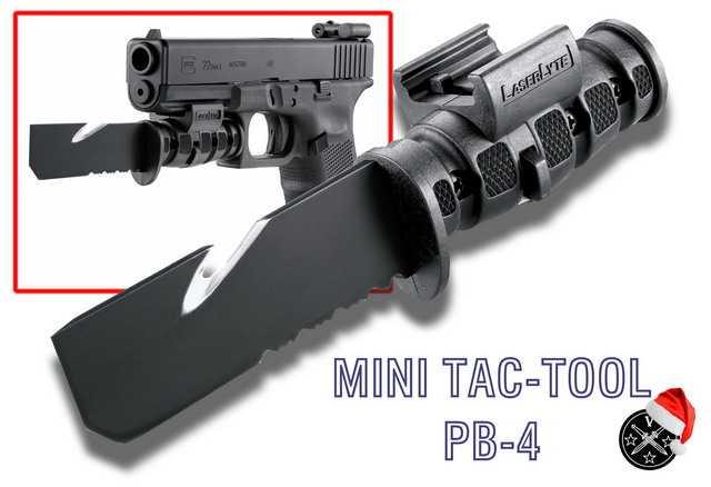 13)Пистолетные штык-ножи