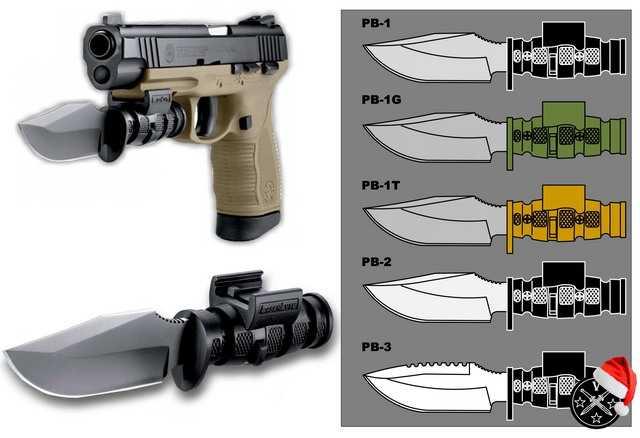 12)Пистолетные штык-ножи