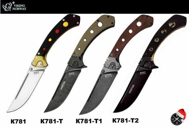 3)Новогодний подарок  - нож Восток от «Viking Nordway»