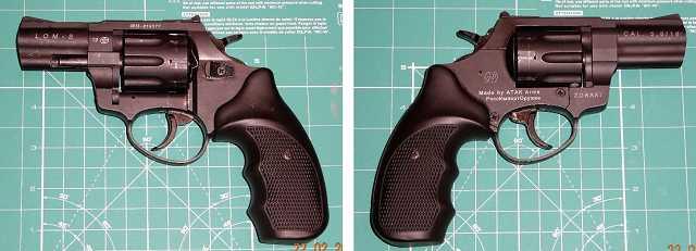 1)Сигнальный револьвер ZORAKI  LOM-S  5,6x16