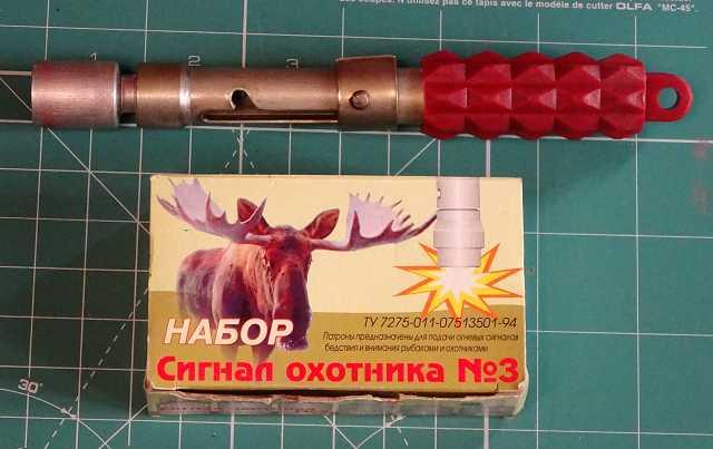 14)Сигнальный револьвер ZORAKI  LOM-S  5,6x16