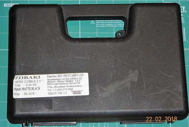 15)Сигнальный револьвер ZORAKI  LOM-S  5,6x16