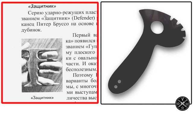 7)Обзор новой книги А.Тараса «Оружие самообороны для улицы и дома»