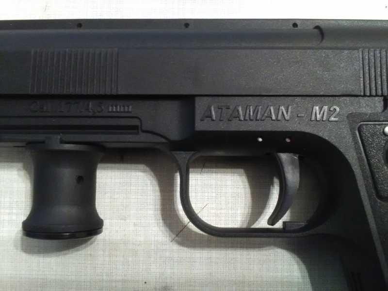 12)Атаман-М2.  Обзор.