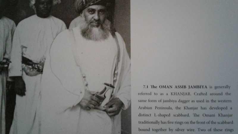 8)Джамбия-традиционный Йеменский нож