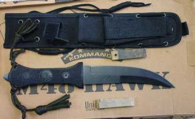 28)Джамбия-традиционный Йеменский нож