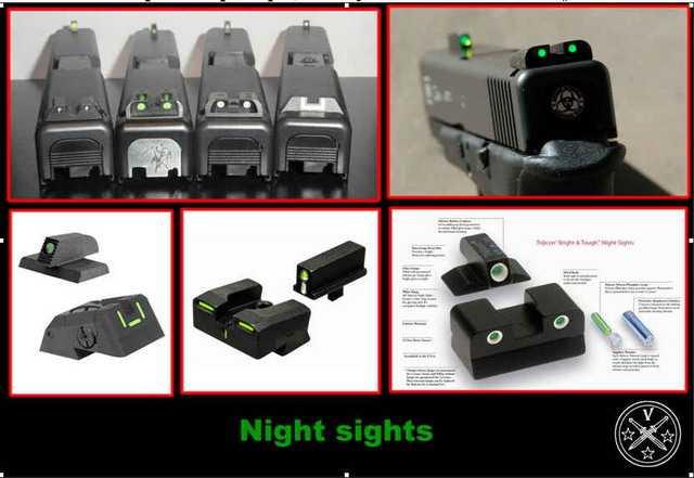 4)Как использовать фонарь в тактических ситуациях