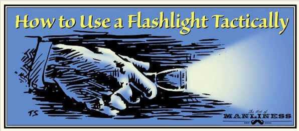 2)Как использовать фонарь в тактических ситуациях