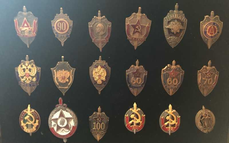 2)Знаки эпохи СССР 1924-1940 годов