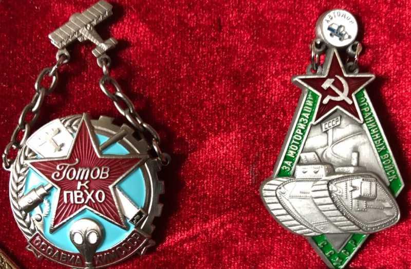 4)Знаки эпохи СССР 1924-1940 годов