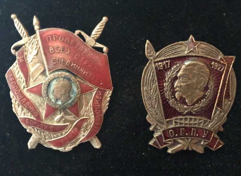 1)Знаки эпохи СССР 1924-1940 годов