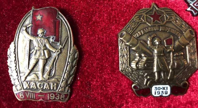 8)Знаки эпохи СССР 1924-1940 годов
