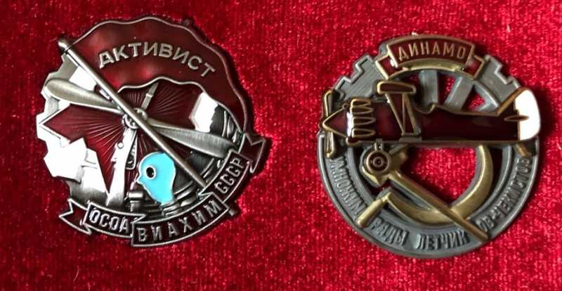 6)Знаки эпохи СССР 1924-1940 годов