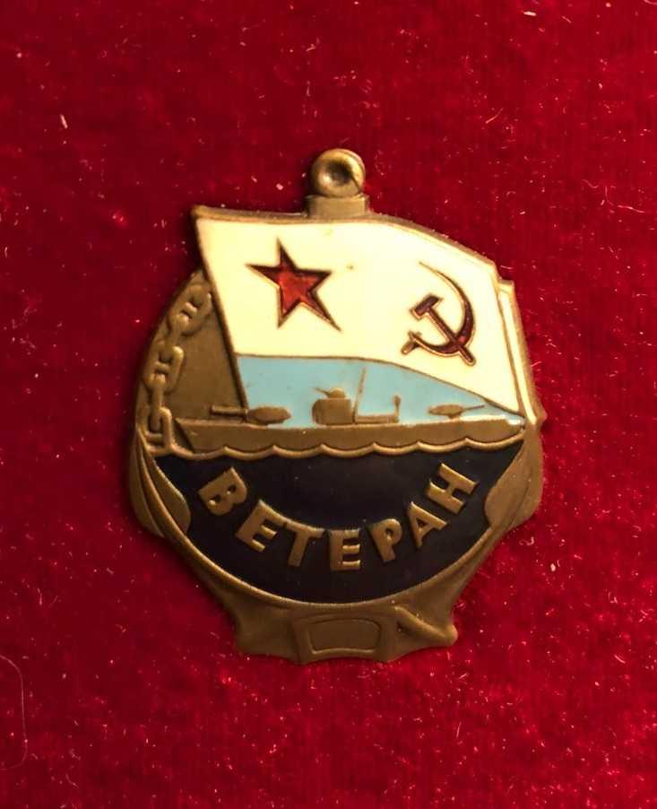 10)Знаки эпохи СССР 1924-1940 годов