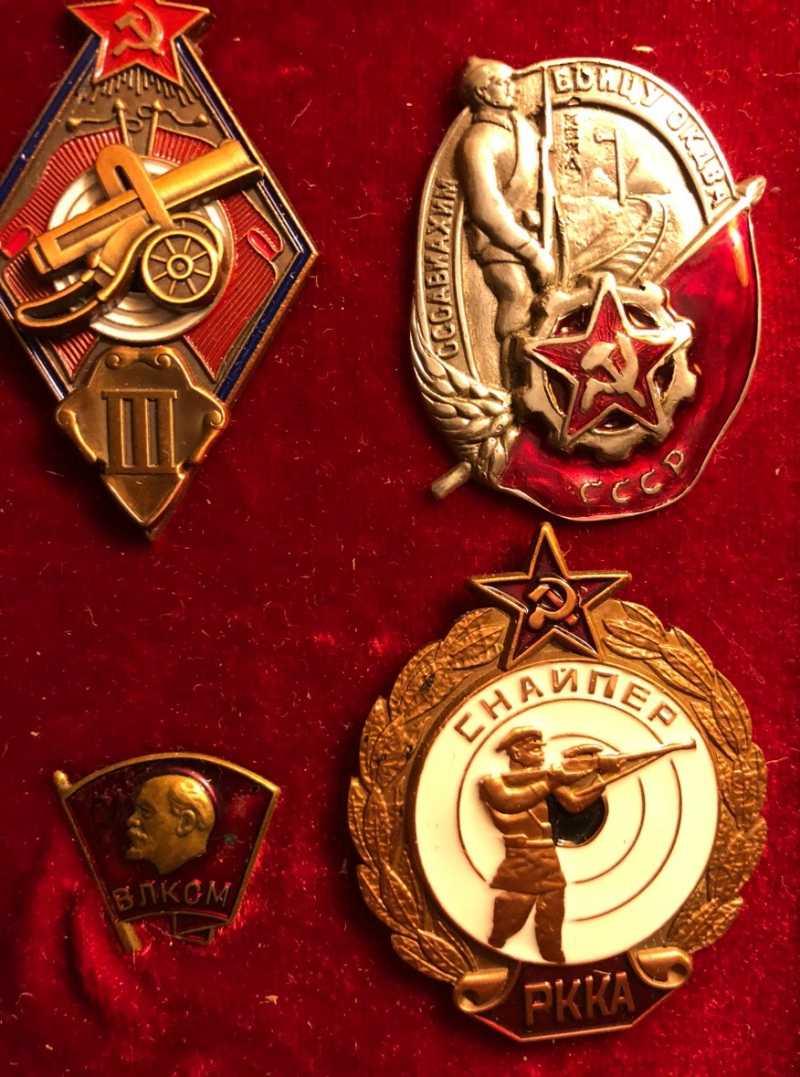 12)Знаки эпохи СССР 1924-1940 годов