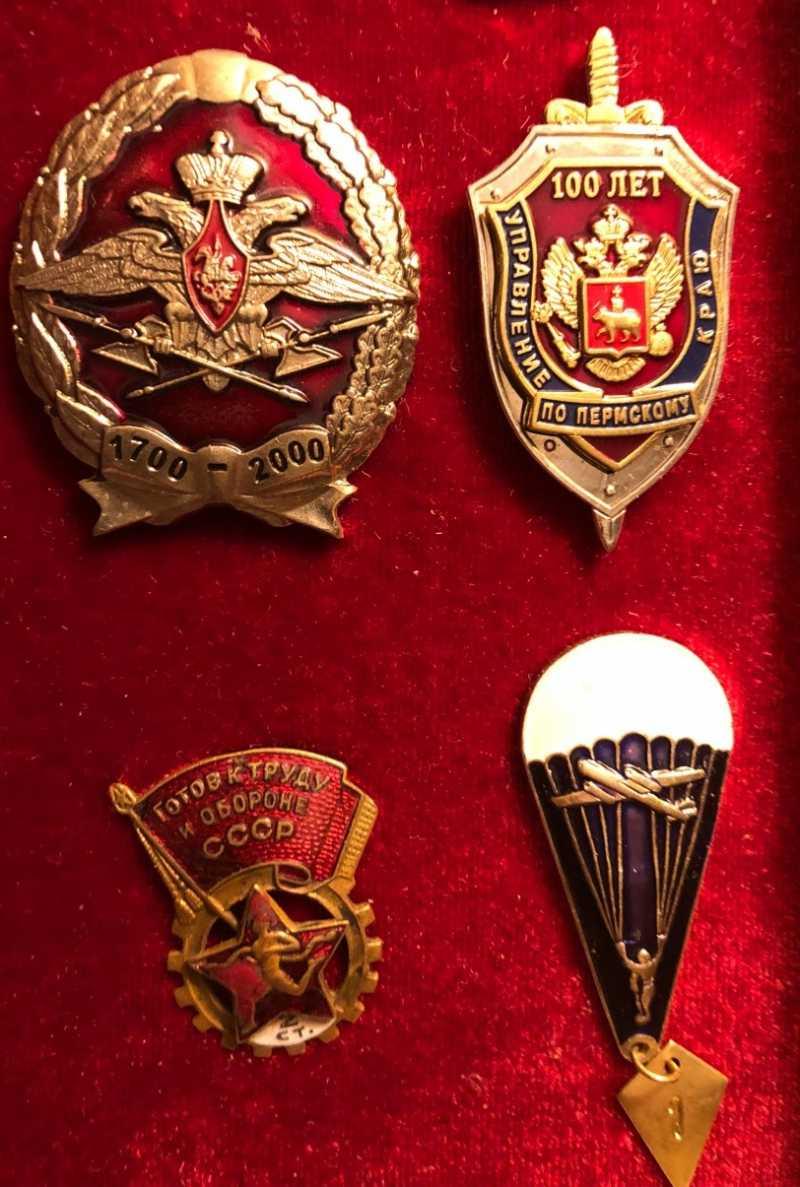 13)Знаки эпохи СССР 1924-1940 годов