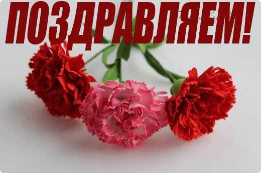 2)С Днем защитника Отечества!