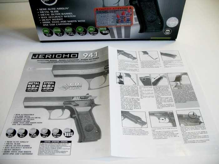 3)Пневматический пистолет Cybergun Jericho 941: Взгляд и первое знакомство.