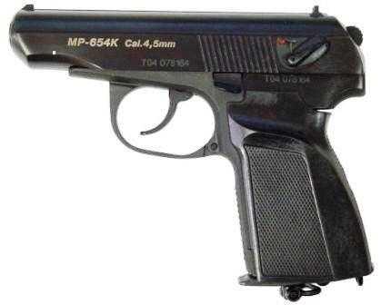2)Внешний тюнинг пневматического пистолета МР-654К (МР-654К UPGRADE - external improvement)