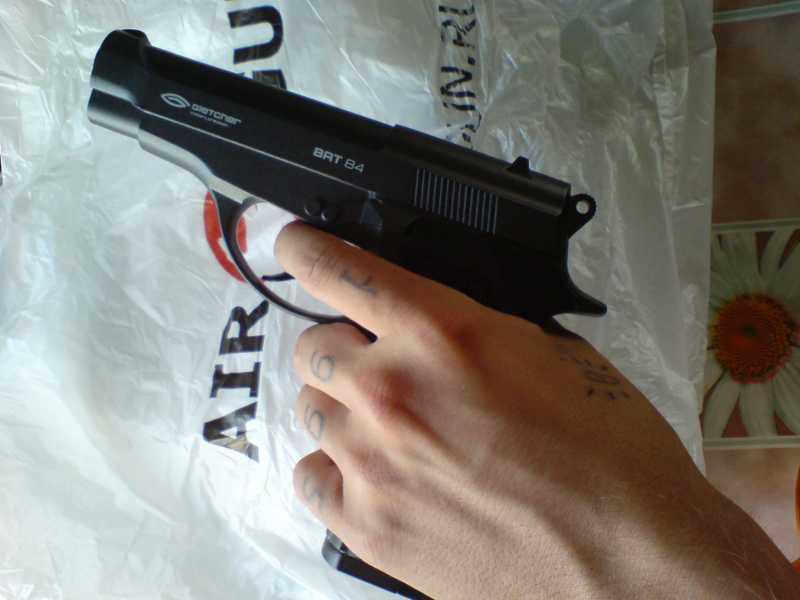2)Пришел заказ! (пневматический пистолет)