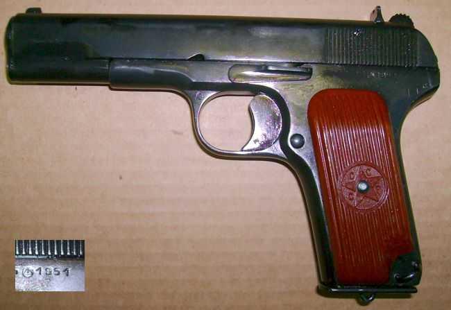 1)травматический пистолет ТТ