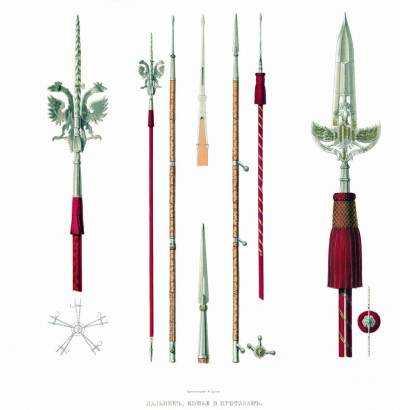 5)Определение холодного оружия