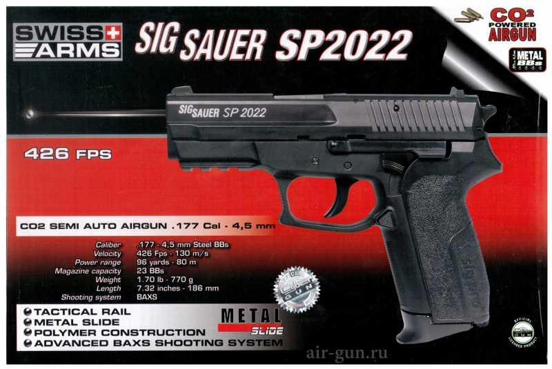 1)Пистолет  SIG SP2022 Black от компании Swiss Arms