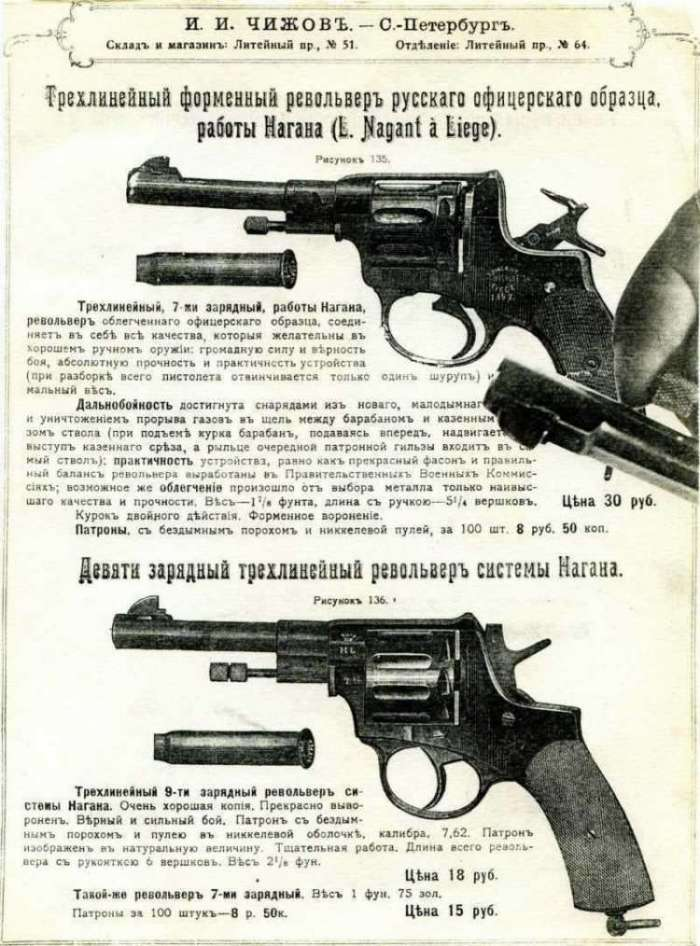 https://www.air-gun.ru/social/picturs/0/6/43/63_opt.jpg