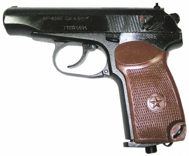 36)Разновидности пистолета МР-654к