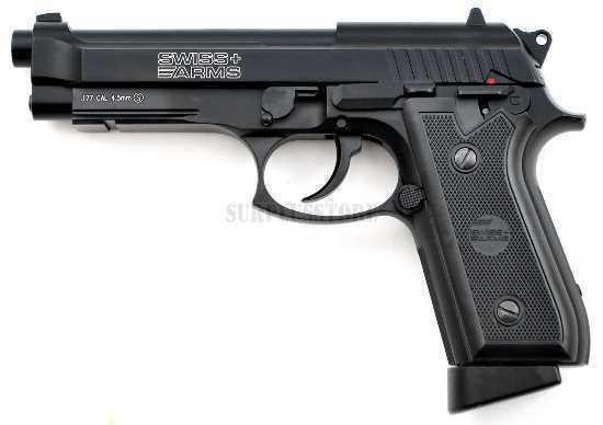 1)Пневматический пистолет Swiss Arms P 92