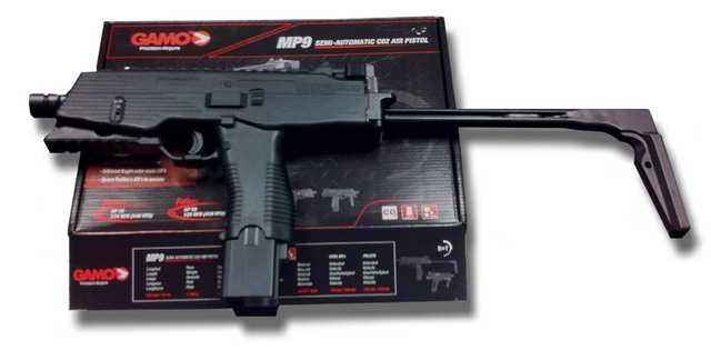 Пистолет-пулемет Gamo с упаковочной коробкой