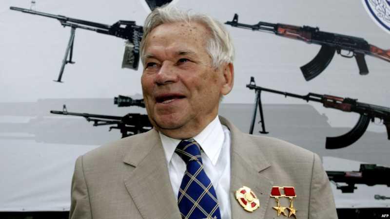 2)Невероятная утрата - смерть Михаила Калашникова