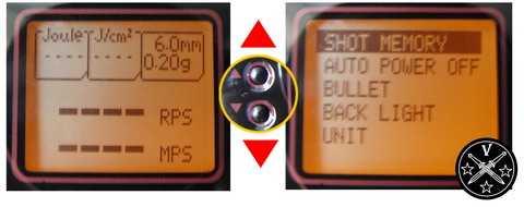 Основное меню XCORTECH X-3200