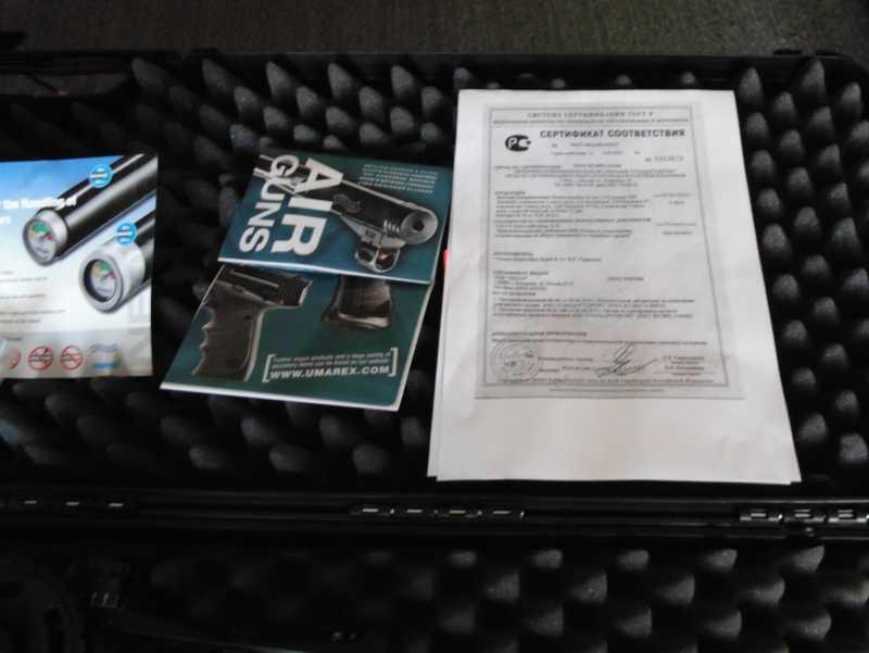 6)Приз 2013 Года от  Air-gun.ru как он есть